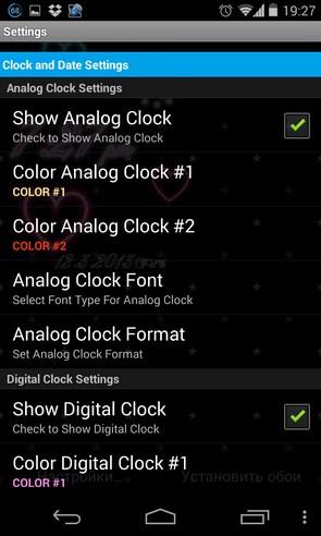 Neon Flow! - живые обои на Galaxy S4