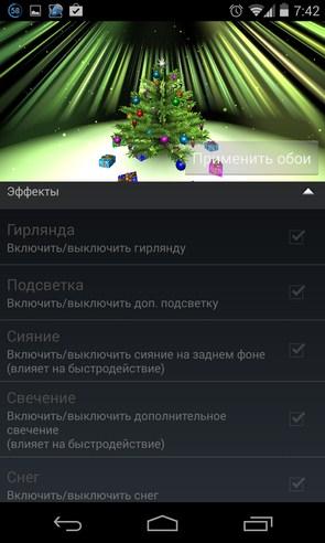 Новогодняя Елка HD - новогодние обои на Galaxy S4