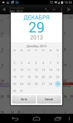 Orange Diary - приложение на Android