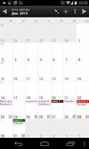 Orange Diary - приложение на Галакси С4