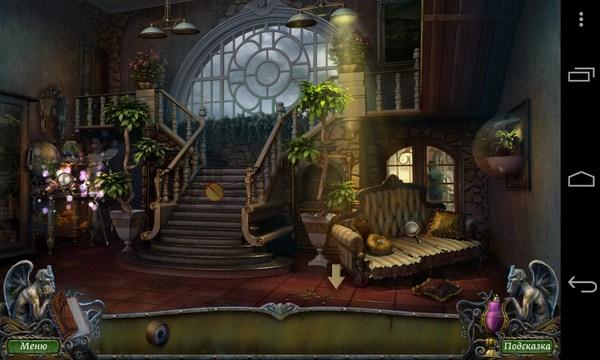 Остров оживших лиан - головоломка на Galaxy S4