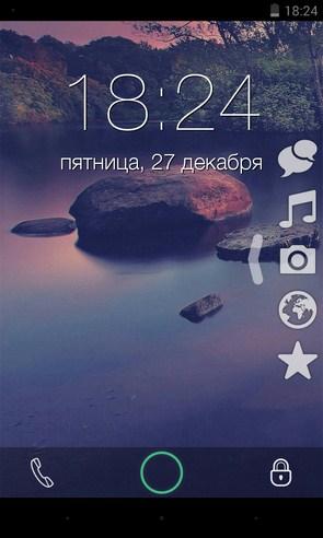 SWIPE - экран блокировки на samsung Galaxy S4