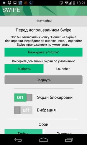 Скачать бесплатные игры для Андроид android версий 236