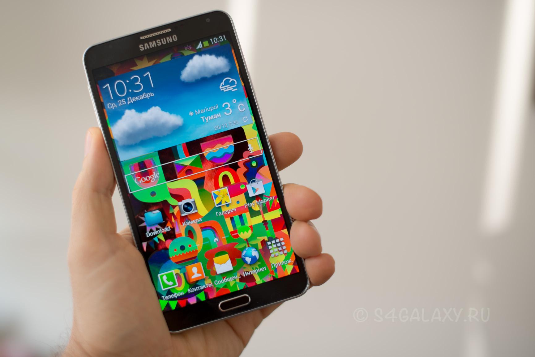 Цена на Samsung Galaxy Note 3 евротест