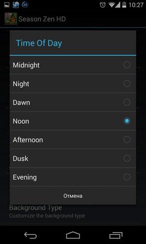 Season Zen HD - живые обои на Samsung Galaxy S4