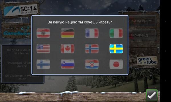 Ski Challenge 14 - игра на смартфоны Android