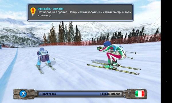 Ski Challenge 14 - стимулятор на Samsung Galaxy S4