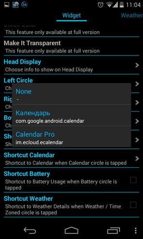 Super Clock Widget - виджет часов на Android