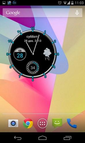 Super Clock Widget - виджет часов на Galaxy S4