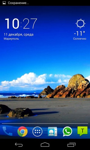 Weather Screen  - анимированная погода на Галакси С4