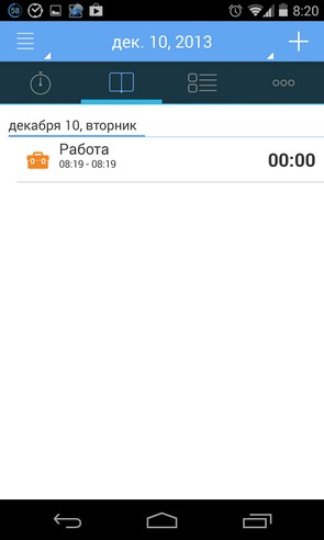 aTimeLogger – Time Tracker - приложение на Galaxy S4