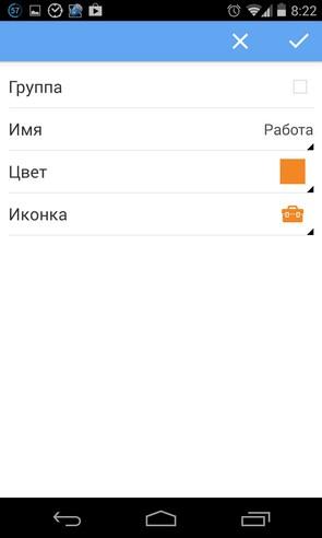 aTimeLogger – Time Tracker - программ на Android