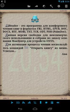 "AlReader - продвинутая ""читалка"""