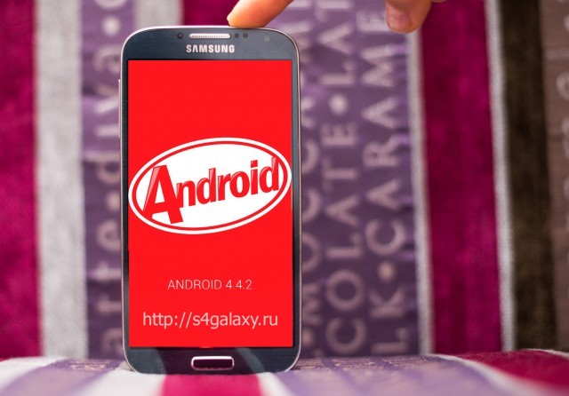 Android 4.4.2 скоро будет для Galaxy S4 I9505