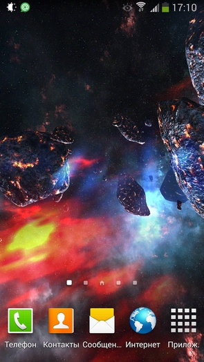 Asteroids Pack - обои на Галакси С4