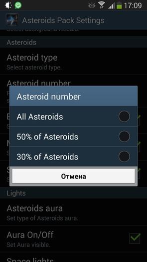 Asteroids Pack - анимированные обои