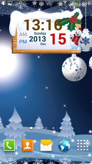 Christmas Free Digital Clock