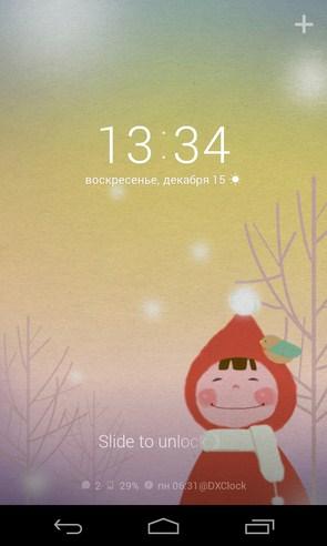 dodol locker  - блокировщик экрана на Android
