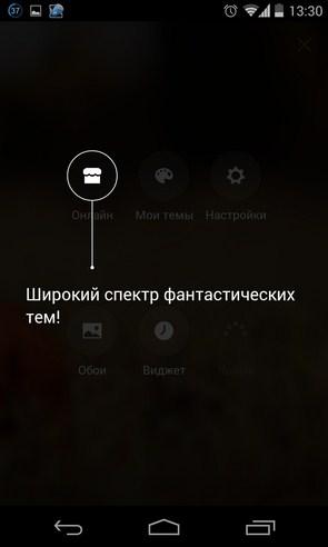 dodol locker  - блокировщик экрана на Galaxy S4