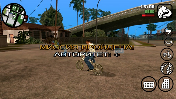 Grand Theft Auto: San Andreas - на велике