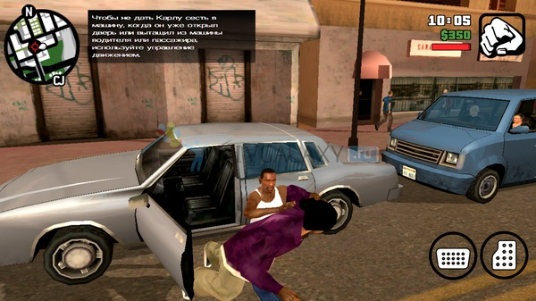 Grand Theft Auto: San Andreas для Galaxy S4 Note 3 Tab 3