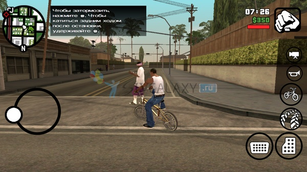 Grand Theft Auto: San Andreas для Galaxy S4 Note 3 Tab 3
