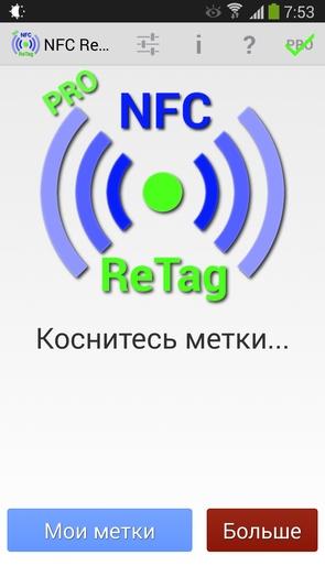 NFC ReTag - управляем NFC метками