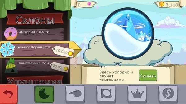 Игра Ski Safari: Adventure Time