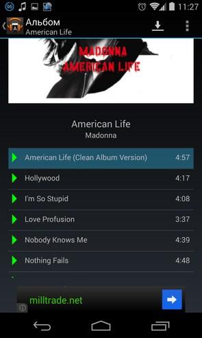Азбука Музыки - программа на Android