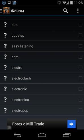 Азбука Музыки - программа на Галакси С4