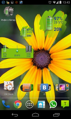 Battery widget - виджет батареи на Samsung Galaxy S4