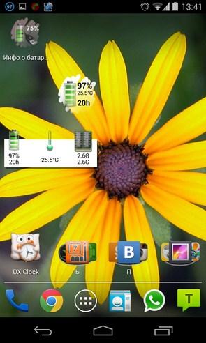 Battery widget - виджет батареи на Галакси С4