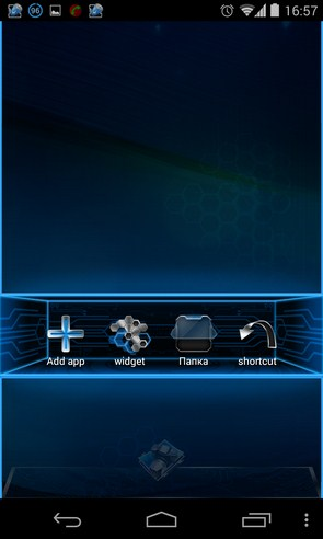 Comet Launcher - приложение на Галакси С4