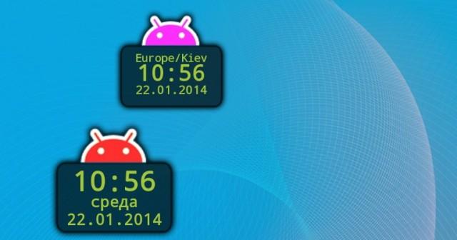Divi Clock - виджет часов на Android