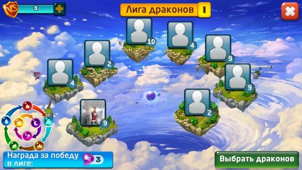 Dragon Lands - игра на Android