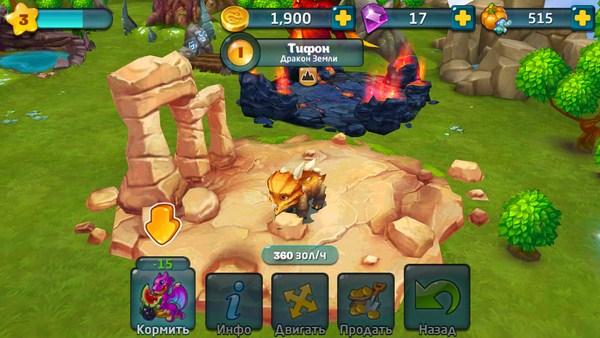 Dragon Lands - аркада на Samsung Galaxy S4