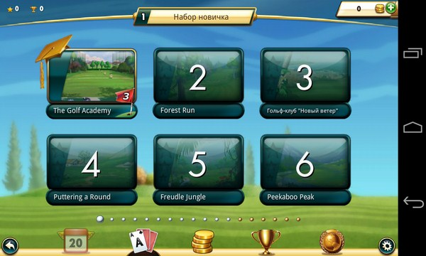 Fairway Solitaire - карточная игра на Samsung Galaxy S4