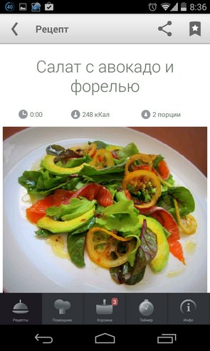FoodClub - кулинарное приложение на Android