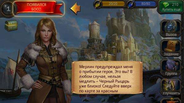 Heroes of Camelot - стратегия