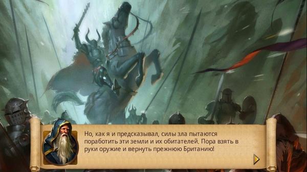 Heroes of Camelot - черный рыцарь