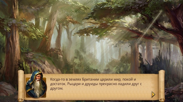 Heroes of Camelot - исследуем лес