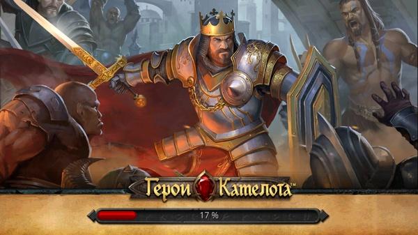 Heroes of Camelot - стань рыцарем короля Артура