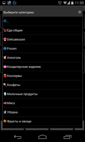HandWallet - программа на Android