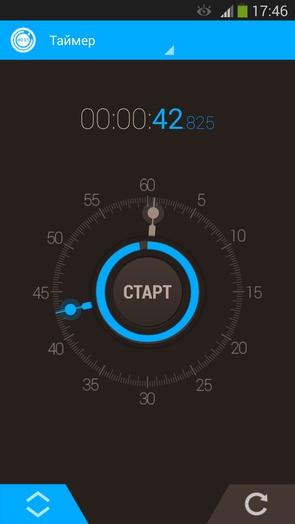 Hybrid Stopwatch на Galaxy S4