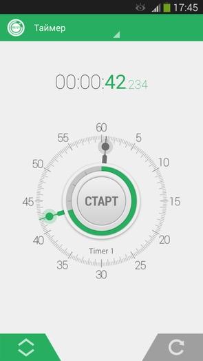 Hybrid Stopwatch - классный секундомер и таймер