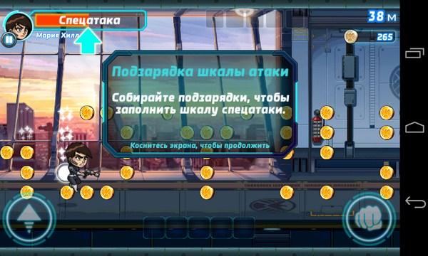 Marvel Run Jump Smash! - аркада на Android