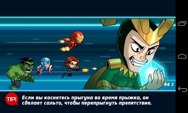 Marvel Run Jump Smash! - аркада на Самсунг Галакси С4