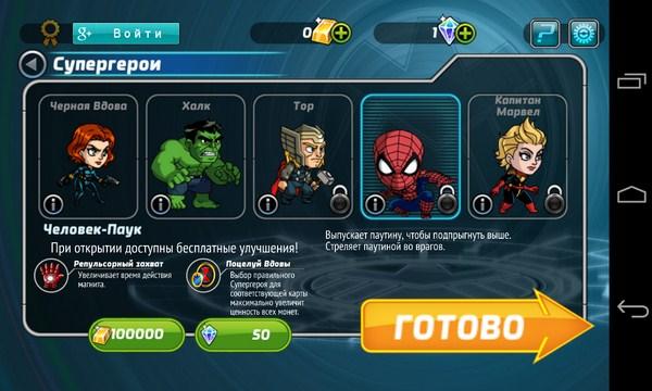 Marvel Run Jump Smash! - игра на смартфоны Android