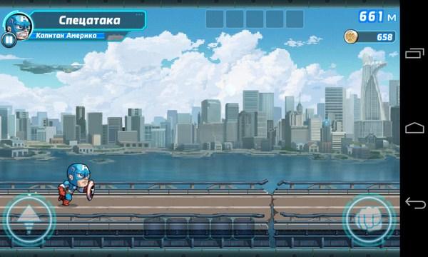 Marvel Run Jump Smash! - раннер на Samsung Galaxy S4