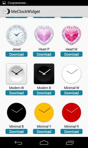 Me Clock - часы на Samsung Galaxy S4